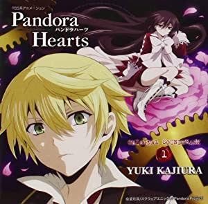 PandoraHearts CD