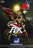 仮面ライダーBLACK RX VOL.2 [DVD]