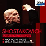 ショスタコーヴィチ:交響曲第7番「レニングラード」