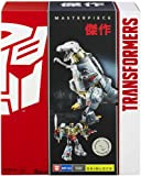 2014 Transformers Store Exclusive Masterpiece Grimlock DinoBot Leader MP-3