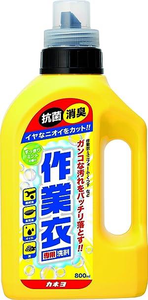 Amazon | カネヨ石鹸 作業衣専用...