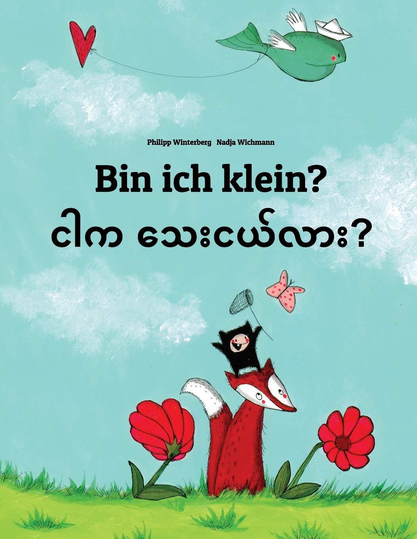 Bin ich klein? Ngar ka thay nge lar?: Kinderbuch Deutsch-Birmanisch/Burmesisch (bilingual/zweisprachig) Taschenbuch – Großdruck, 23. Februar 2016 Philipp Winterberg Nadja Wichmann Myat Pyi Phyo 1530204860