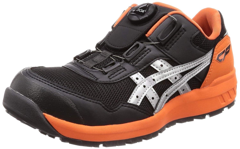 アシックス 安全 靴 2020
