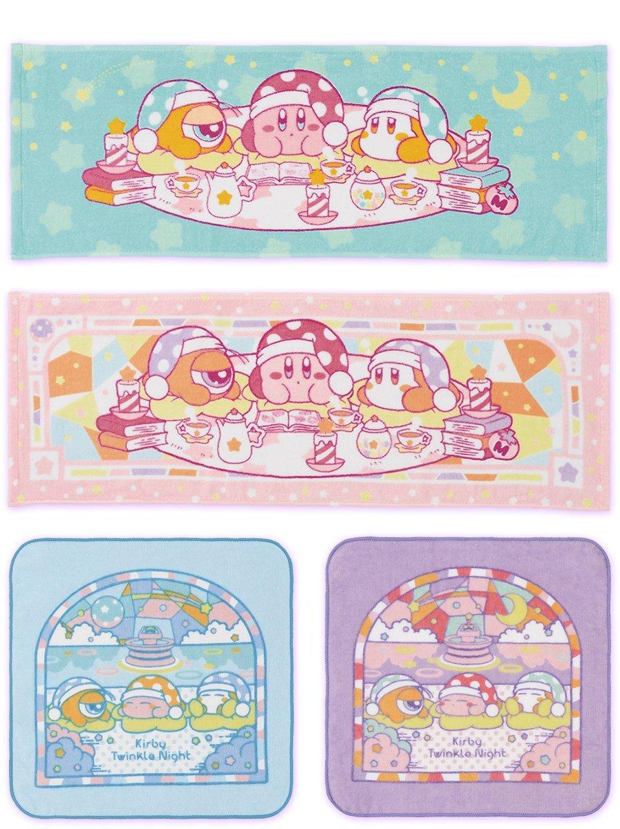 Banpresto Kirby Twinkle - Juego de Toallas para la Cara Nocturna con Diseño Ichiban-Kuji G: Amazon.es: Hogar