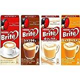 Nestle Brite ネスレ ブライト 4種セット<ブライト・ショコラテ・カフェラテ・キャラメルラテ>計4箱(スティック合計21本)