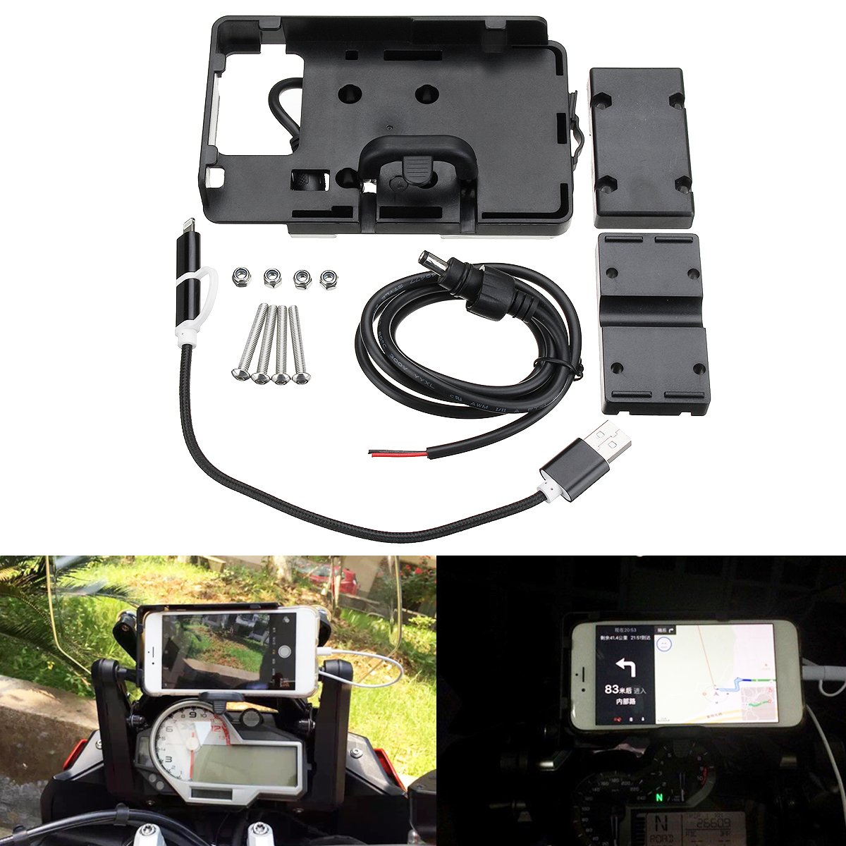 NeDonald GPS USB Navigation Phone Bracket Charger for BMW S1000R S1000XR R1200GS R1200R