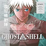 Ghost in the Shell/Inclus 45 Tours