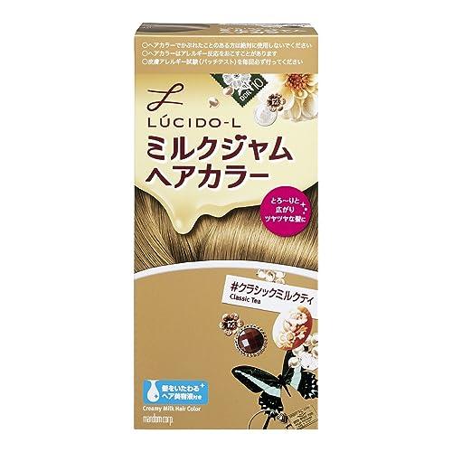 LUCIDO-L ミルクジャムヘアカラー #クラシックミルクティ (医薬部外品)