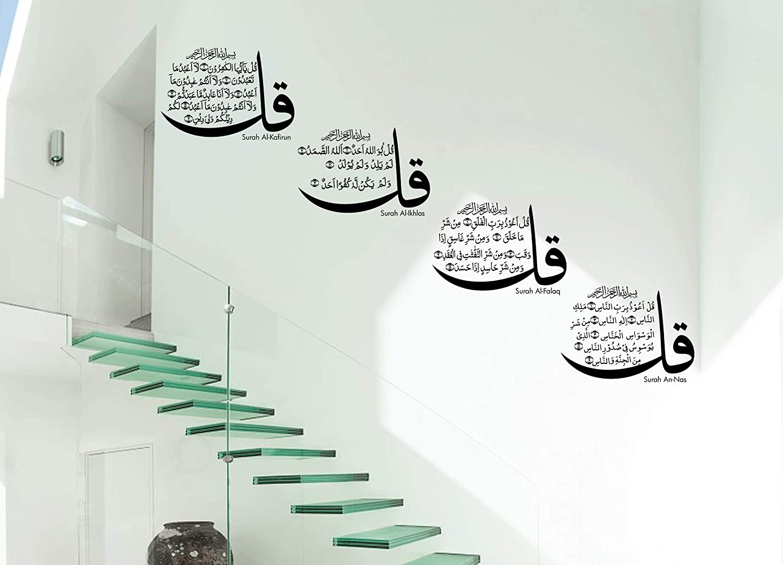 Islamic wall art Islamic Calligraphy Islamic print Arabic Calligraphy download Islamic art Qul Surah Islamic home decor