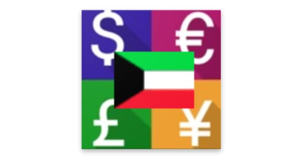 Currency Converter For Kuwaiti Dinar (KWD): Amazon com au: Appstore