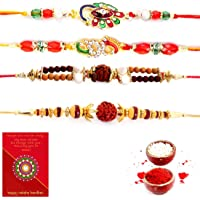 Gomati Ethnic Handcrafted 4 Pc Fancy Rakhi N Greeting Card Gift Rakhi For Brother With Gift Combo And Rakhi For Bhaiya Bhabhi Combo Free Shipping+Roli+Chawal+Greeting Card !!-4Rgs1043