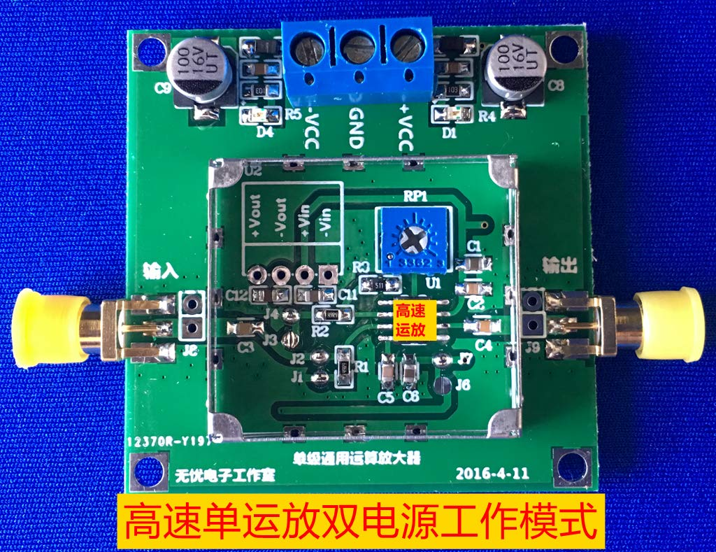 Westsell DC12V THS3091 250mA 210MHz High Frequency Bandwidth Operational Amplifier Module