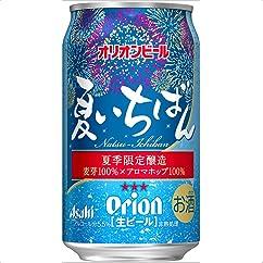 ビール の新商品】アサヒ オリオン夏いちばん 350ml×24本