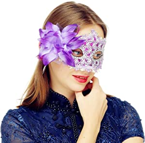 MYMENU Masquerade Mask for Women Shiny Glitter Party mask Venetian mask Lace Eye Masks for Carnival Prom Ball Fancy Dress Party Supplies (Purple)