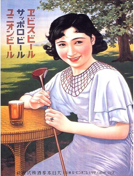 Wall art. Vintage Japanese beer advert Reproduction poster Kirin Beer