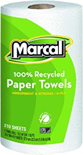 """product image for Marcal 6210 Small Steps Premium 100% Recycled Jumbo Paper Towel Roll, 2-Ply, 9"""" Width x 11"""" Length, White, 210 Sheets per Roll (Pack of 12)"""