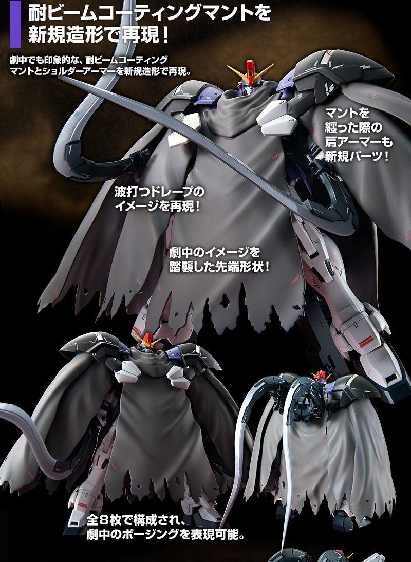 Bandai Hobby Gundam Wing P-BANDAI Sandrock Custom EW MG 1/100 Model Kit ー
