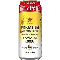 サッポロ プレミアムアルコールフリー増量缶 500ml×24本