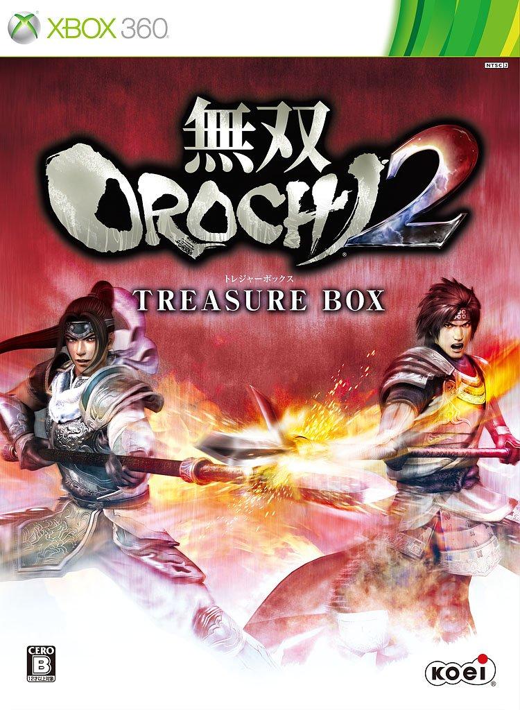 無双 OROCHI 2 (トレジャーBOX) - Xbox360 B005TESKAY