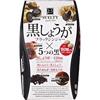 SVELTY Black Ginger Diet Pills for Women and Men, Weight Loss Supplement from Japan...
