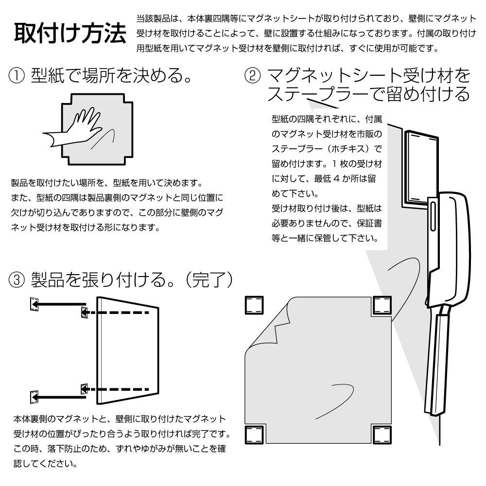 (ポリエステル100%) 吸音材・制震材 超手軽に吸音環境が作れます。 【6枚入り】 【DIY】 画びょうでサッと取付け。 ネイキッドH 縦横30cm 厚さ2cm サウンドスフィア 入門品として最適!