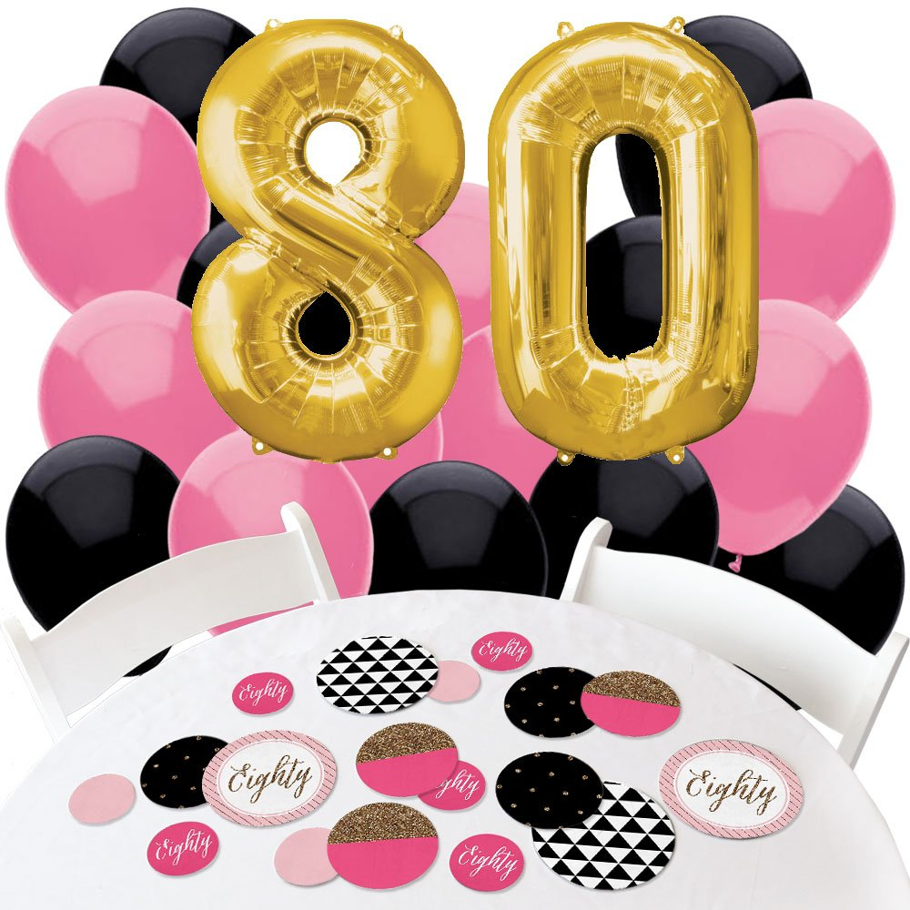 Chic 80th Birthday - Pink, Black and Gold - Confetti and Balloon Party Decorations - Combo Kit