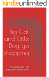 Big Cat and Little Dog go shopping: A beginning to read Mandarin Chinese book (Beginning to read Mandarin Chinese with Big Cat and Little Dog 3) (English Edition)
