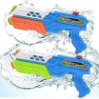 Water Guns for Kids, 2 Pack Super Squirt Guns Water Soaker Blaster 450CC Capacity 30-35 Feet Shooting Range, Toys Gifts…