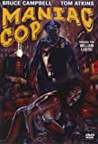 Maniac Cop DVD