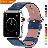 Fullmosa Apple Watch対応 バンド ベルト アップルウォッチバンド42mm/44mm apple watch 4 3 2 1 バンド 本革レザー 交換バンド ラグ付き 42mm/44mm 紺青