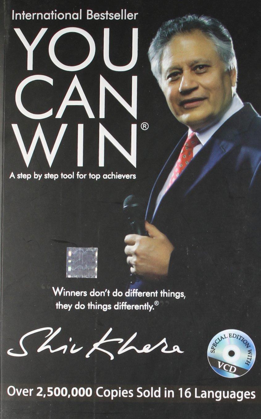 Shiv khera you can win book free
