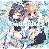 Pullulate 初回限定盤[CD+BD]