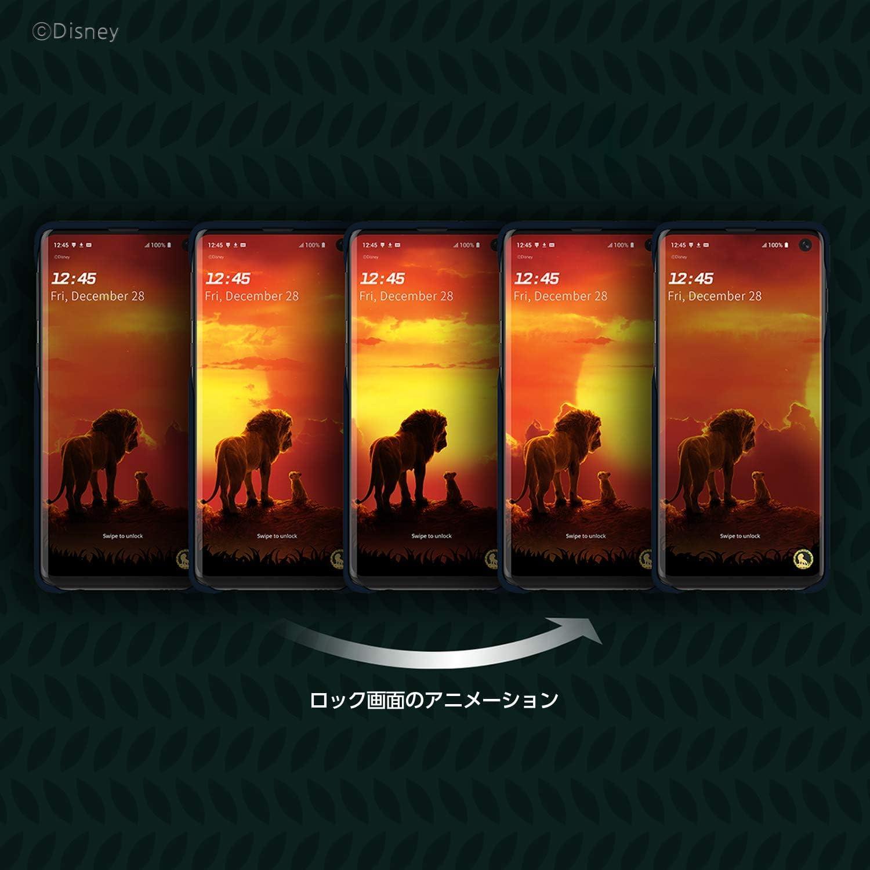 Galaxy S10 ロック画面 壁紙 Galaxy S10 ロック画面 壁紙 最高のディズニー画像