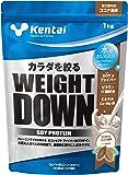 Kentai ウェイトダウン ソイプロテイン ココア風味 1kg