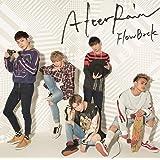 AfterRain (B盤)
