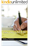 Yaad Hai Tumhein? (Hindi Edition)