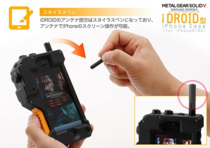 uk availability 61a44 a1b06 Sentinel Metal Gear Solid V: Ground Zeroes iDroid Type iPhone Case