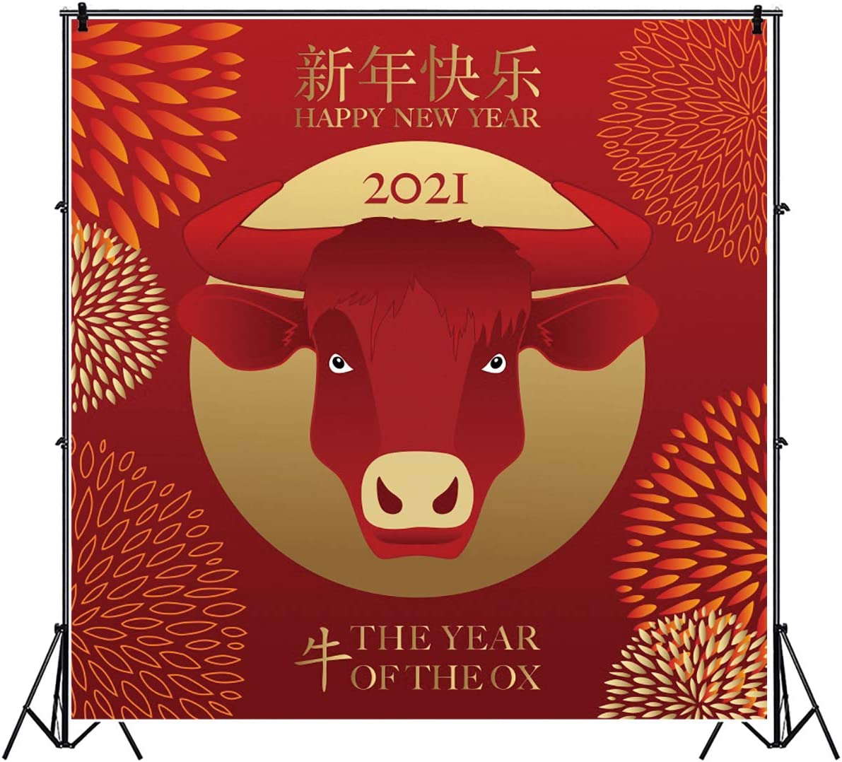 Image result for quality year of the ox image