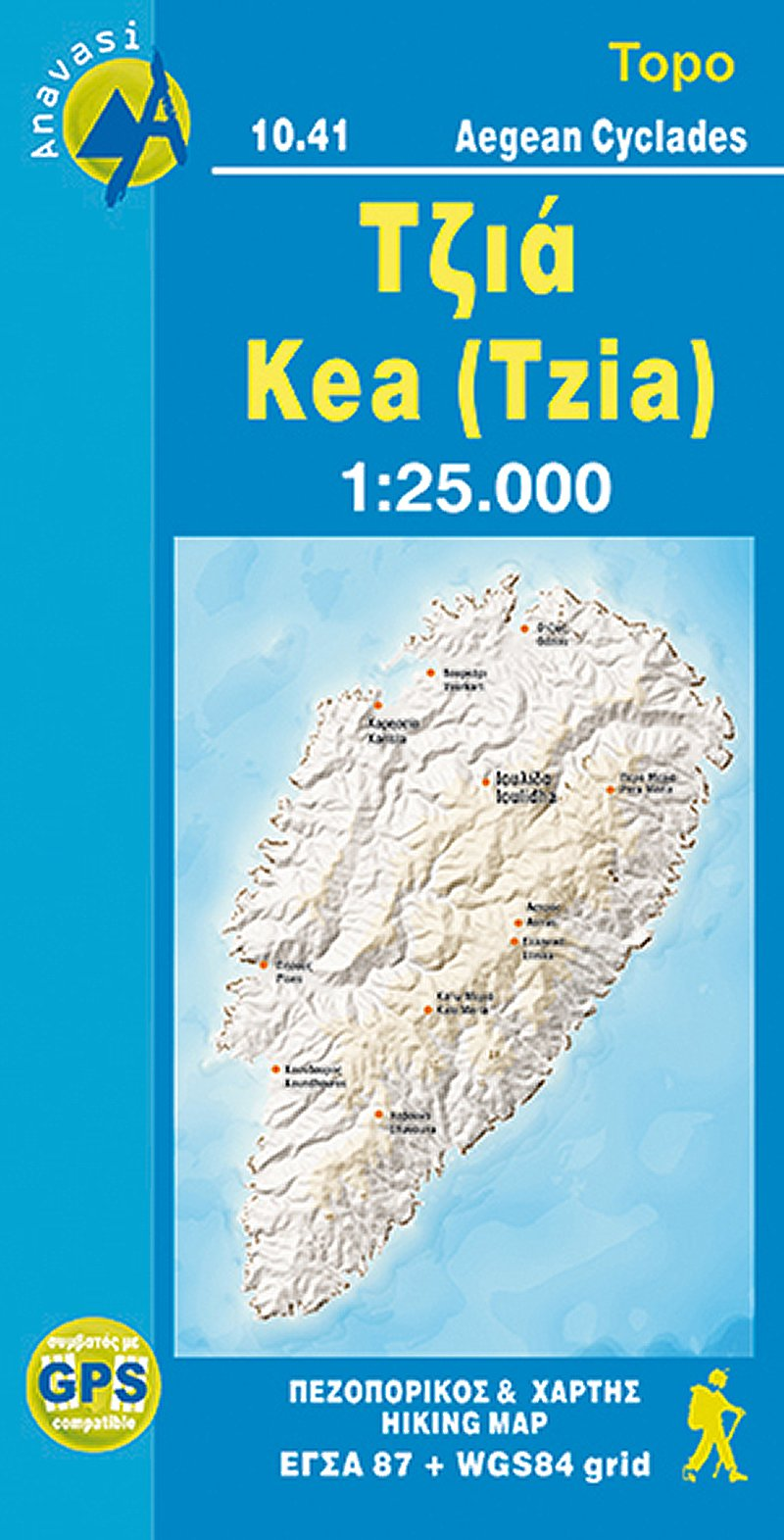 Kea / Tzia 1 : 25 000: Topografische Wanderkarte 10.41. Griechische Inseln - Ägäis - Dodekanes