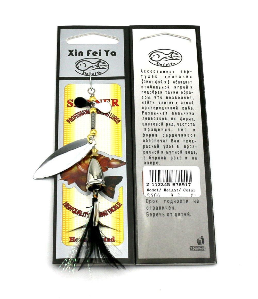 LENPABY Juego de 5 cucharas de pesca//trucha Spinner//lentejuelas de hoja de sauce de metal de 9,7 g