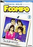 Family Compo - Deluxe Vol.2
