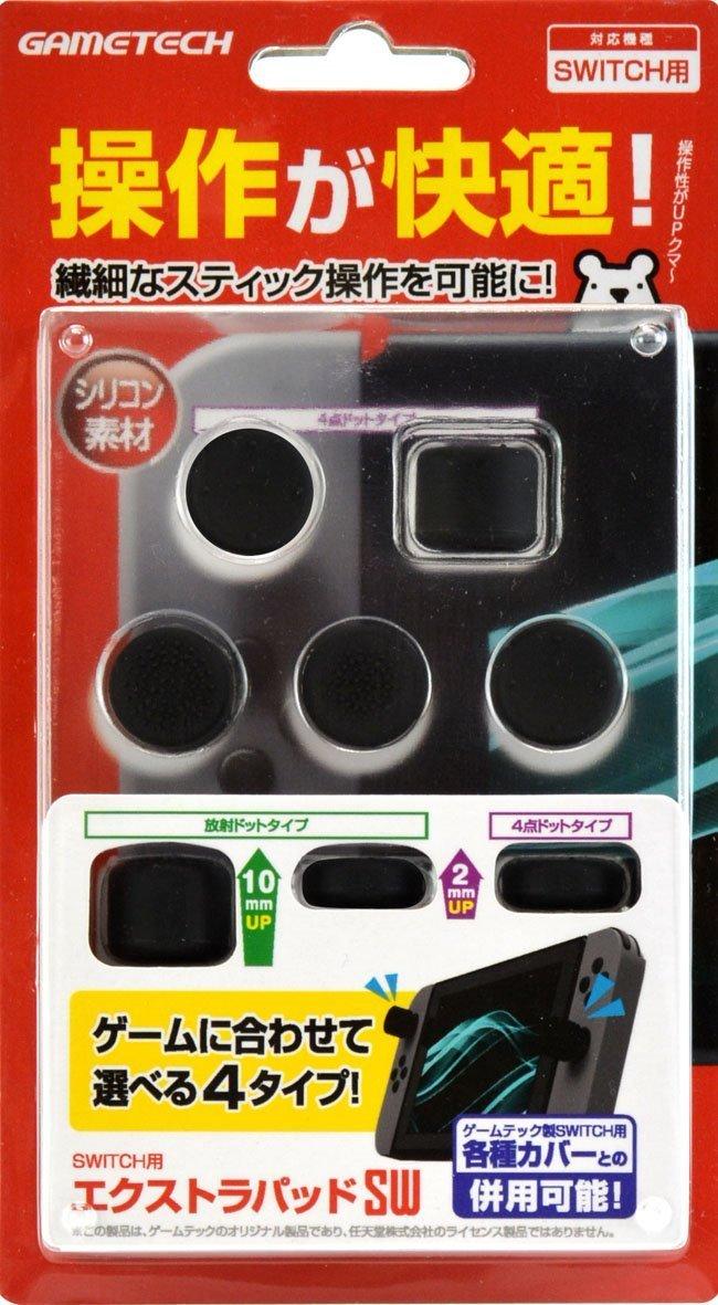 GAMETECH Nintendo Switch Anti-slip Rubber Analog Stick Thumb Grips by GAMETECH