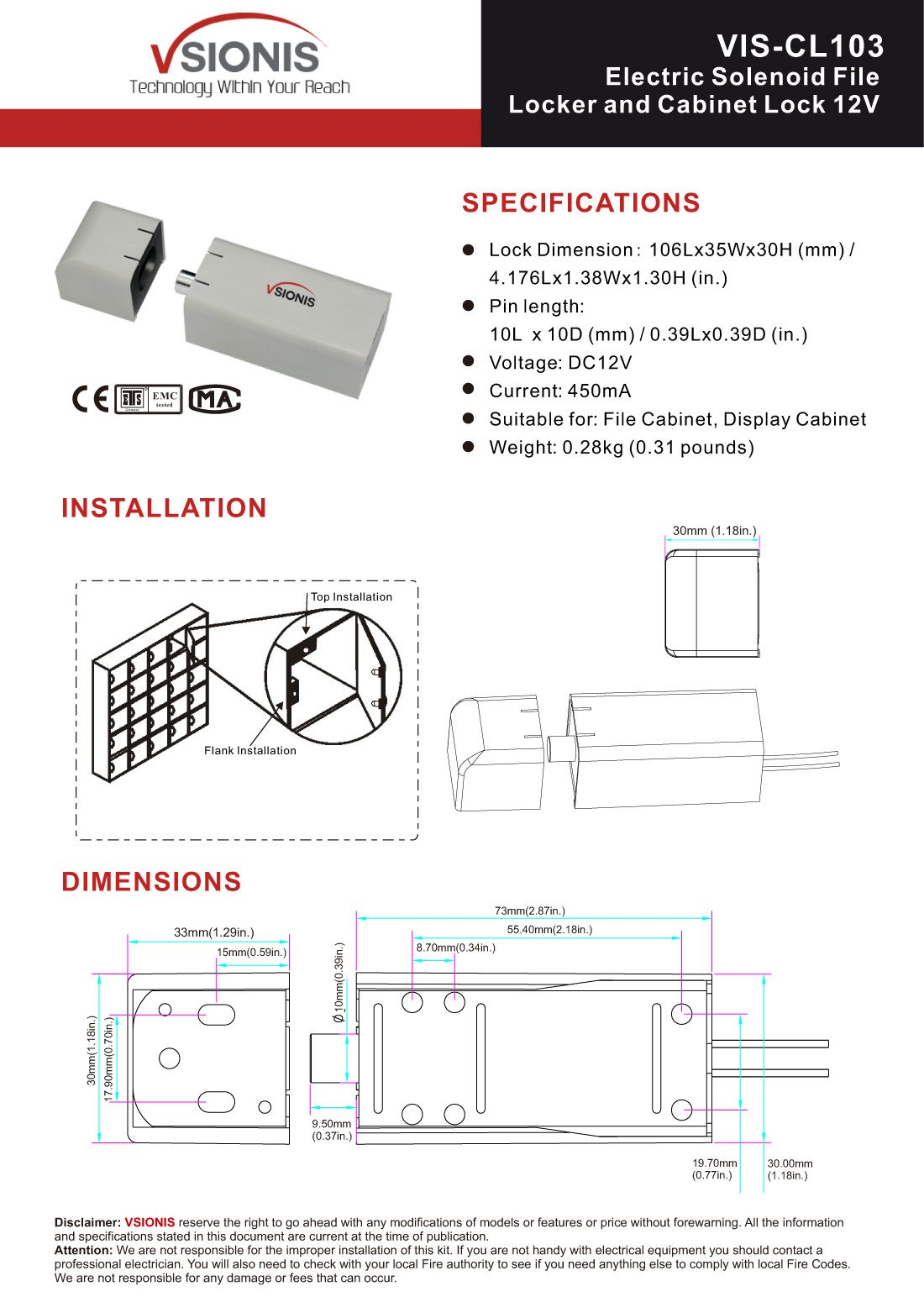 Visionis VIS-CL-103 Electric Solenoid File Locker and Cabinet Lock 12v