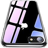 【CASEKOO】iphone8 ケース iphone7ケース 強化ガラスケース クリア 薄型 硬度9H 耐衝撃カバー アイフォン7/8ケース 透明 ハードケース qi対応 ストラップホールあり