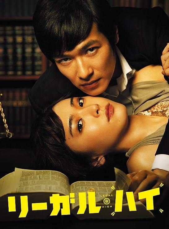 Amazon   リーガル・ハイ Blu-ray BOX -TVドラマ