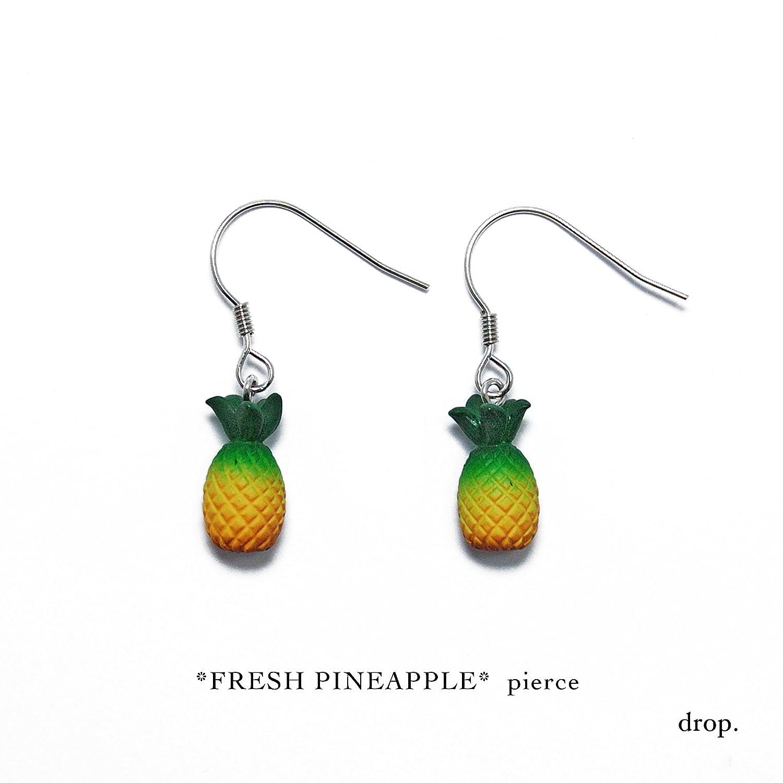 drop.フレッシュパインピアス