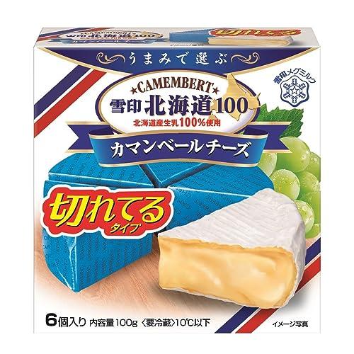 雪印メグミルク 雪印北海道100 カマンベールチーズ