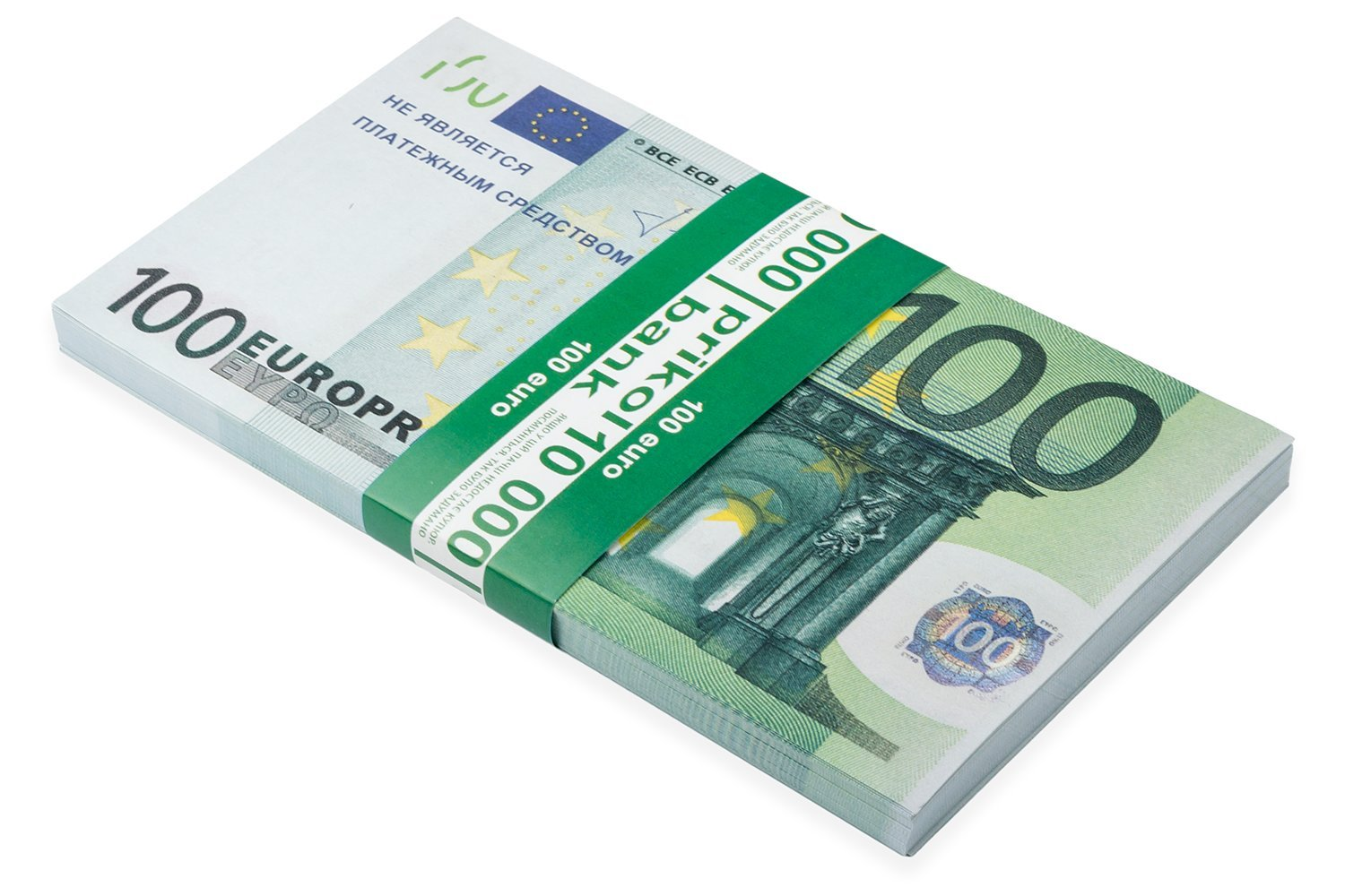 Olshop Prop Money, (80) New 100 Euro Bill, Pranks, Play Money for Kids
