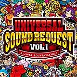 UNIVERSAL SOUND REQUEST VOL.1