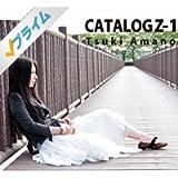 カタログZ-1